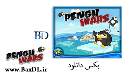 http://up.baxdl.ir/up/sinafathi14/1392/PC-Games/Pengu-Wars-www-BaxDL-ir/1377495636_pengu-wars.jpg
