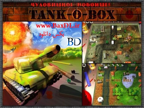 http://up.baxdl.ir/up/sinafathi14/1392/PC-Games/TankBox-1-2/1350117575_tank-o-box-_32815.jpg