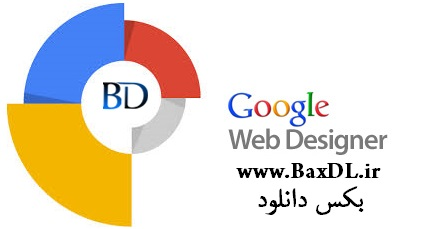http://up.baxdl.ir/up/sinafathi14/1392/PC-Programme/Google-Web-Designer-v1-0-0-924/1380710979_google-web-designer.jpg