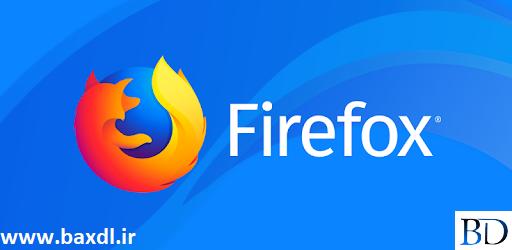 دانلود مرورگر حرفهای فایرفاکس Mozilla FireFox